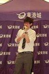 20111221-epc_xmas_02-11