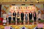 20120525-graduation-02-09