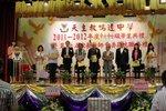 20120525-graduation-02-18