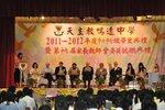 20120525-graduation-02-45
