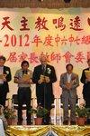 20120525-graduation-02-60