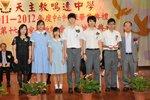 20120525-graduation-05-12