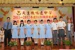 20120525-graduation-06-09