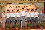 20120525-graduation-06-11