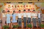 20120525-graduation-06-14
