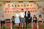 20120525-graduation-07-02