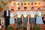 20120525-graduation-07-03