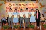 20120525-graduation-07-07