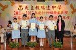 20120525-graduation-07-10