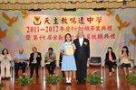 20120525-graduation-07-14
