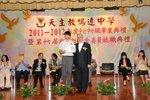 20120525-graduation-07-15