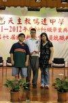 20120525-graduation-12-06