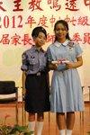 20120525-graduation-12-11