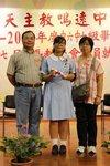 20120525-graduation-12-14
