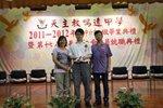 20120525-graduation-12-24