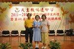 20120525-graduation-12-30