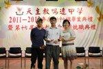20120525-graduation-12-32