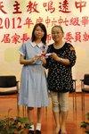 20120525-graduation-12-50