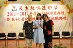 20120525-graduation-12-53