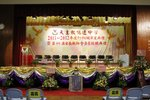 20120525-graduation-15-01