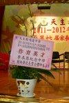 20120525-graduation-16-11
