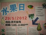 20120525-fruitday_04-02