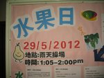20120525-fruitday_04-03