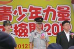 20120520-youthpower_05-05