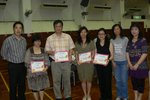 20110603-respectteachers_03-13