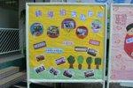 20111029-schooltour_18-05