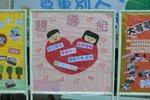 20111029-schooltour_18-06