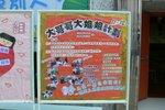 20111029-schooltour_18-07