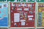 20111029-schooltour_18-10