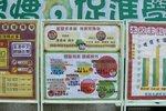 20111029-schooltour_18-12