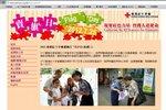 20120619-redcross_ysk-02