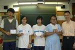 20120705-certificate-03