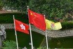 20110928-flag raising_06-07