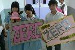 20121016-studentunion_07-04
