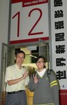 20121018-worldpressphoto-09