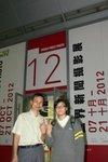 20121018-worldpressphoto-10