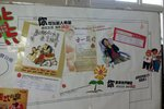 20121025-yu234ad_02-03