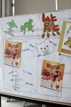 20121025-yu234ad_02-05