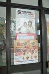 20121025-yu234ad_03-01