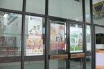 20121025-yu234ad_03-06
