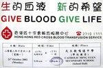 20021021-giveblood-002