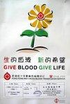 20021021-giveblood-006