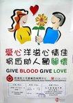20021021-giveblood-007
