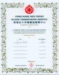 20110217-giveblood_10-03