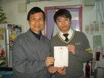 20110314-awards-02