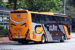 uv3643_rear_os